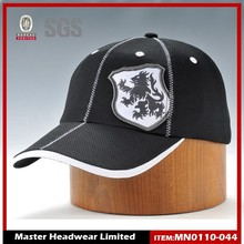 fashion design sports cap & hat/ snapback hat/baseball cap