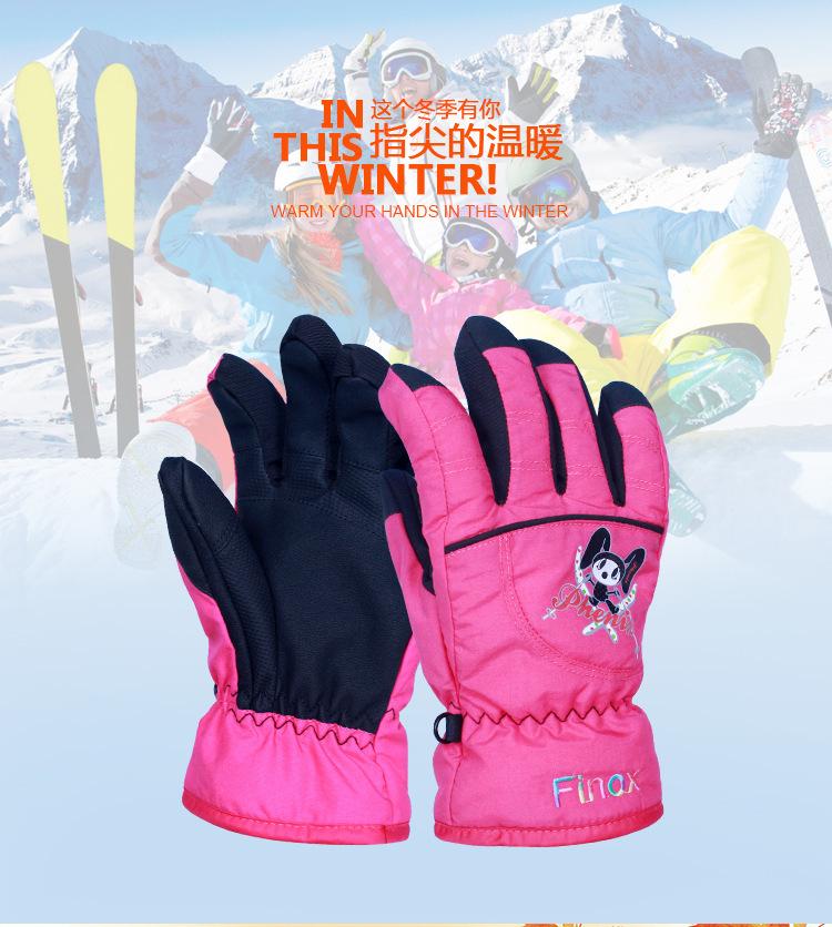 Waterproof Warm Children Ski Gloves 1.jpg