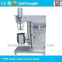 Hot sale 10-20L vacuum emulsifying homogenizer machine, vacuum automatic mixer