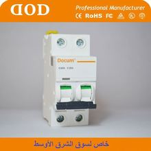 AC breaker 63amp miniature circuit breaker DZ47-63 1P transformer 16v