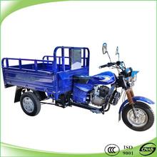 150cc 200cc 250cc 3 three wheel motorbike tricycle for cargo