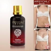 breast development oil Hot new increase breast massage oil