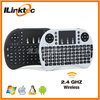 Factory price hd media player mini wireless keyboard with touchpad