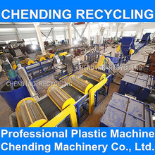 CHENDING waste pp pe plastic film washing and recycling line