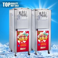 Made in china best quality keeping fresh system italian gelato machine
