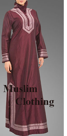 Latest Modern Ladies Designs Malasia muslimah dress  Pink Apparel woman Wholesale Clothing New Kurta Designs for Women