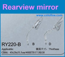aftermarket motorcycle parts,flame motorcycle mirrors,motorcycle wing mirrors