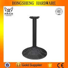 Sales promotion metal pedestal table base wrought iron HS-A107