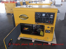 KDE8600T/ AC Singel phase 6KW portable sielnt diesel generator with external ATS device