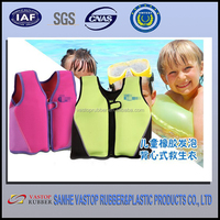 Neoprene Children's Swimming float Jacket,Neoprene life jacket for Kids,Zipper Life Jacket