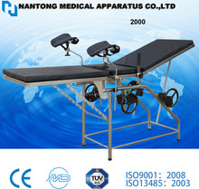 Cheap! Hospital Operating Room Gynecology Examination Bed/Chair
