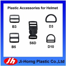 Plastic Parts for infant motorcycle helmet and mask