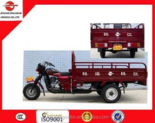 Electric motorcycle cargo/Chopper tricycle/Gas motor tricycle/Taxi tricycle/scooter/trike