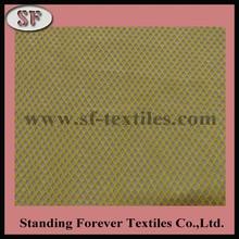 polyester high density polyethylene strong mesh fabric