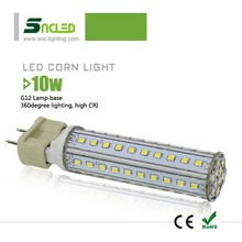 10w G12 led corn light GR10q office/store/home