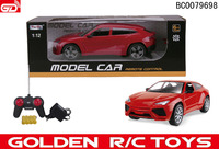 Wholesale Price 5001-3 1:12 4-CH rc car electric with charger and lights