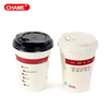 best sale recycled biodegradable coffee paper cup