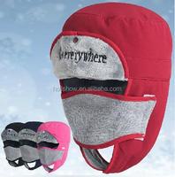 Wholesale New Style Warm Winter Ski Mask Hat