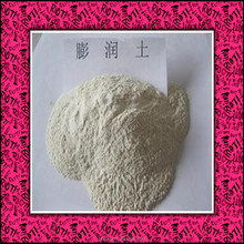 bentonite clay promotion for drilling fluids additives with best quality