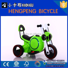 2015 Carton Fair hot sale cheap kids electric tricycle motorcycle for children.Manufacture of electric ride on car