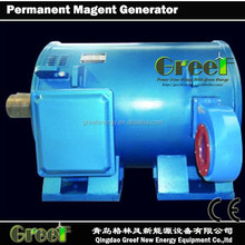 HOT!low rpm magnet generators for sale! 1kw-1500kw low rpm electric generator!
