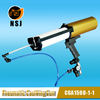 1500ml 1:1 high pressure pneumatic sealant gun