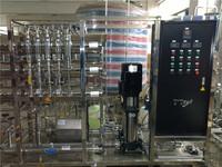 Fully automatic /manual solar power salt water treatment machine
