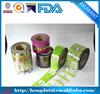 sealing food packaging plastic roll film