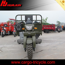 Hot selling high quality open cab fuel motorized 200CC the three-wheel moped