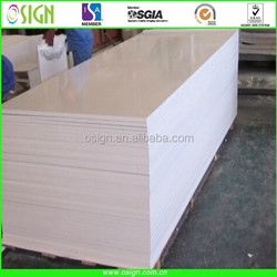 Best china good quality 2mm- 30mm thickness pvc foam board