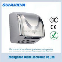 hotel supplies low price eco automatic hand dryer in china