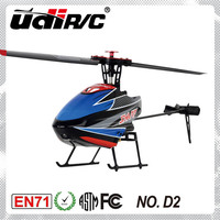 2014 New product Udirc 2.4G 4CH micro RC Helicopter D2