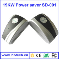 Good quality power saver device power saver pro automatic power saver 19kw sd-001 with high quality
