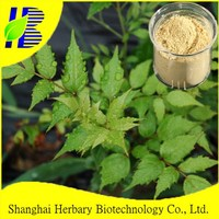 Anti-oxidation, vine tea extract, dihydromyricetin 90% 95% 98%