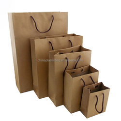 cheap brown craft paper bag