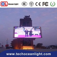 alibaba.com in russian china led tv price in india new technology tablet with 1080p full hd tv led xxl tv movie sex
