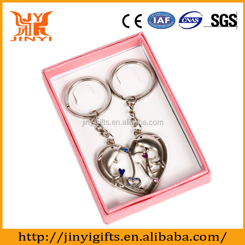 keychain47.jpg