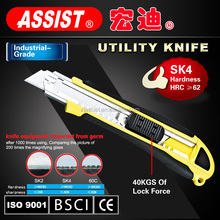 NEW series 32G-L3 pocket knife durable utility knife steel blade quality heavy duty rubber with 18mm pocket knife tools