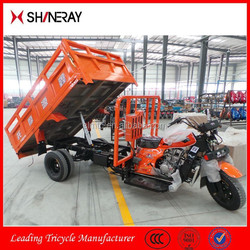 High Quality Shineray XY250ZH-A Cargo Tricycle Bike/China Three Wheel Motorcycle/Delivery Tricycle