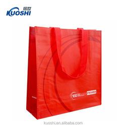 pp plastic gift bag shopping