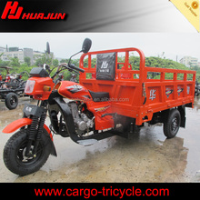 motorized tricycle trike for sale