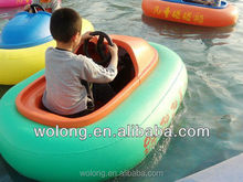 powerful water park , amusement adult inflatable bumper boat on sale !!!