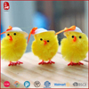 BSCI audit lovely plush yellow chicken toys for Easter hat DIY