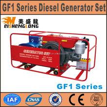 Hot sale!Small diesel generator set electric generator for sale