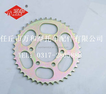 Motorcycle sprocket and chain kit for African market