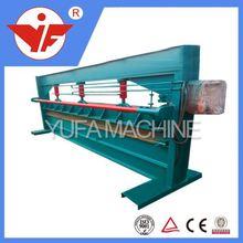 rain gutter machine for polysulphide sealant for insulating g