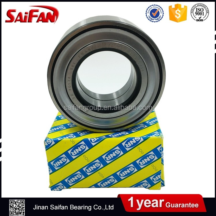 SNR wheel hub bearing 15