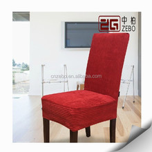 Modern Fashionable Customized Color Wwedding Chair Cover and Chiffon Sash