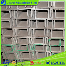 china steel sus 304 galvanzied stainless steel u channel