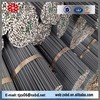 alibaba china iron rods for construction price